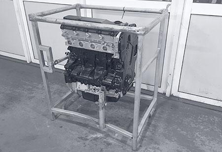 motor-de-intercambio
